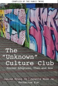 The Unknown Culture Club